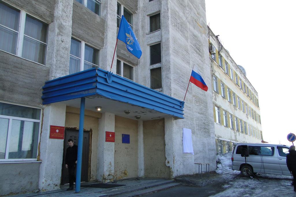 Общий вид здания МРО ДОСААФ.