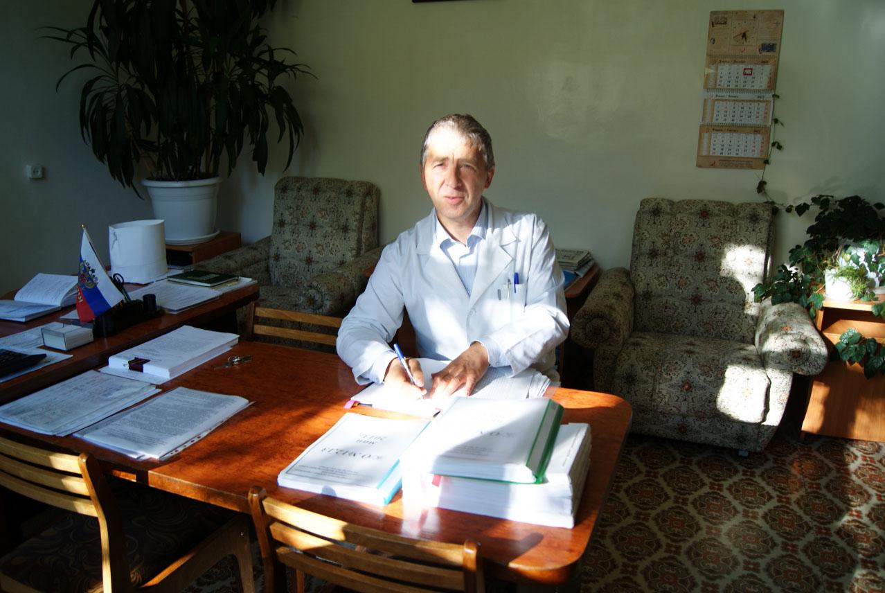 Главный врач Георгий Гончаров.