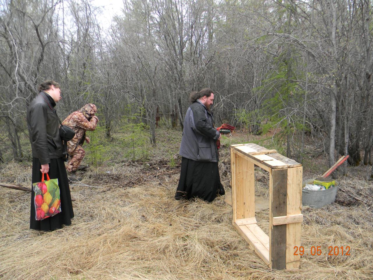Готовим место под поклонный крест