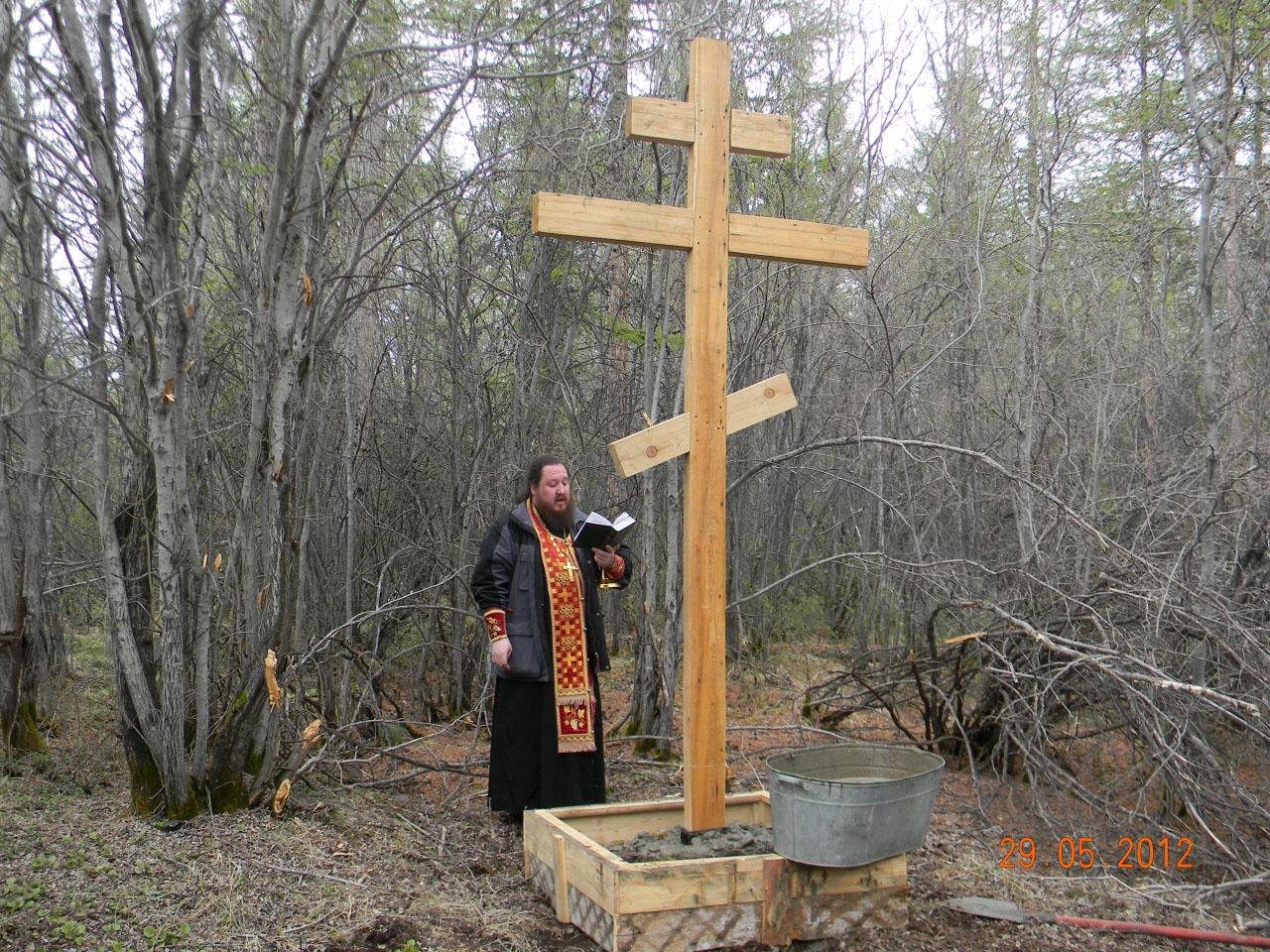 Отец Владимир освящает крест