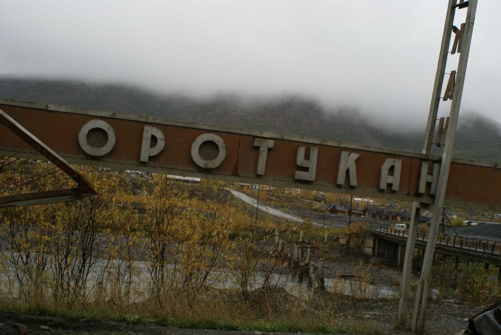 Фото Ольги Москвиной.