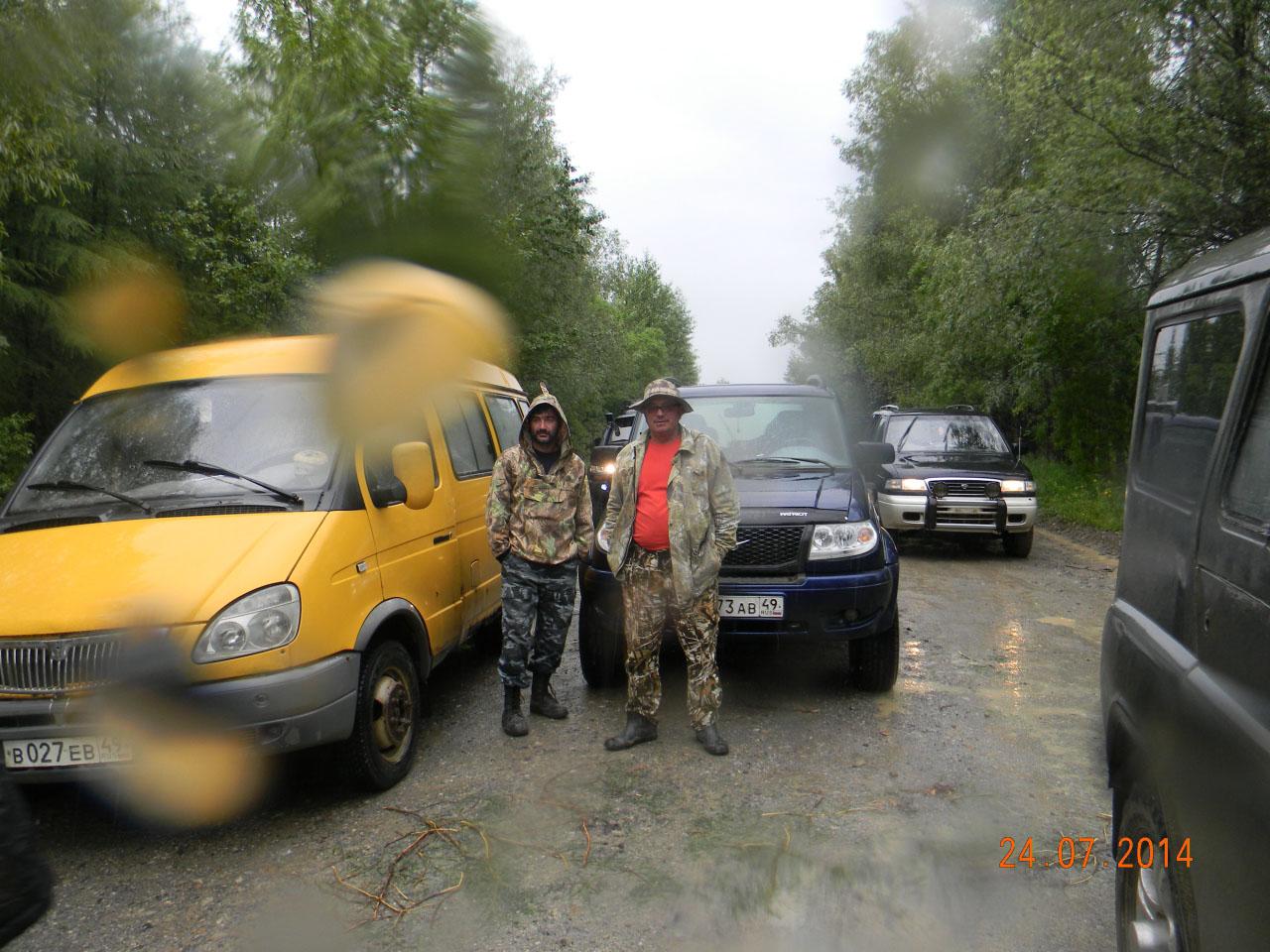 Дорога Клепка-Магадан.