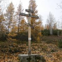 Памятный крест, установленный на кладбище заключенных. Дебинский прижим