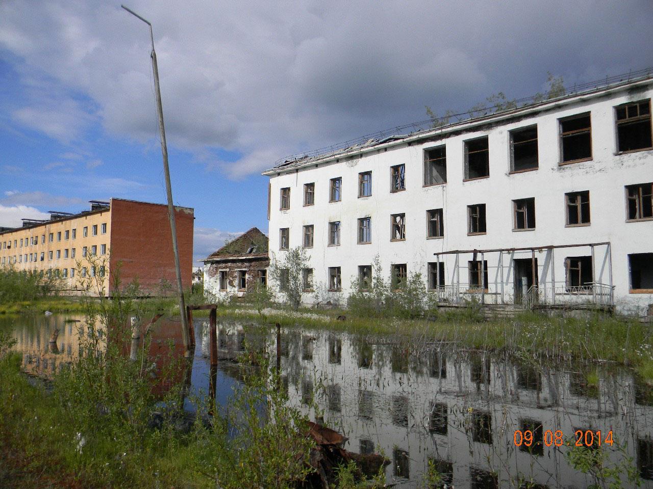 Поселок Кадыкчан.