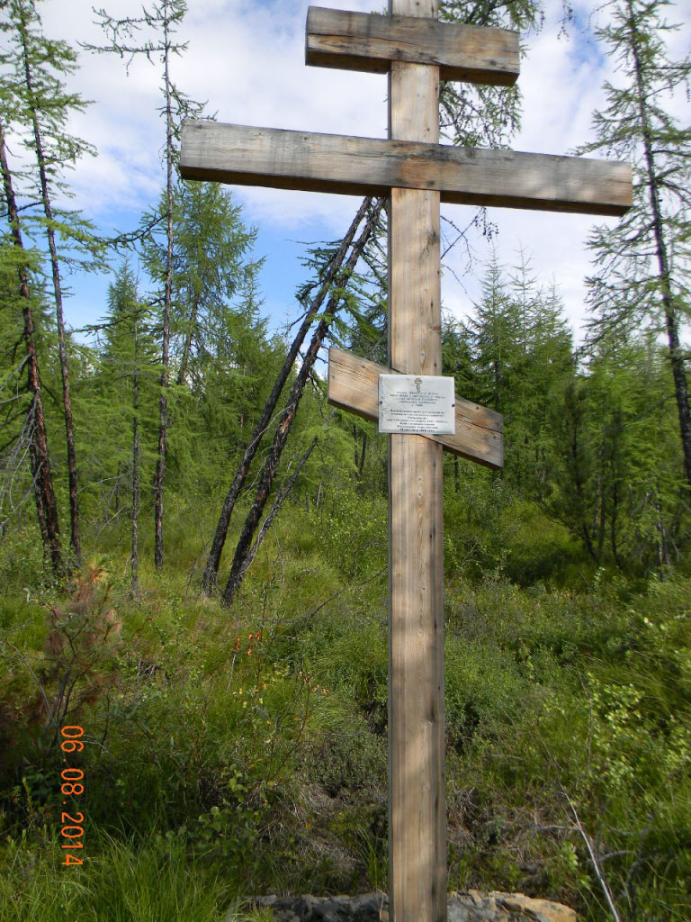 Поминальный крест на месте захоронения.