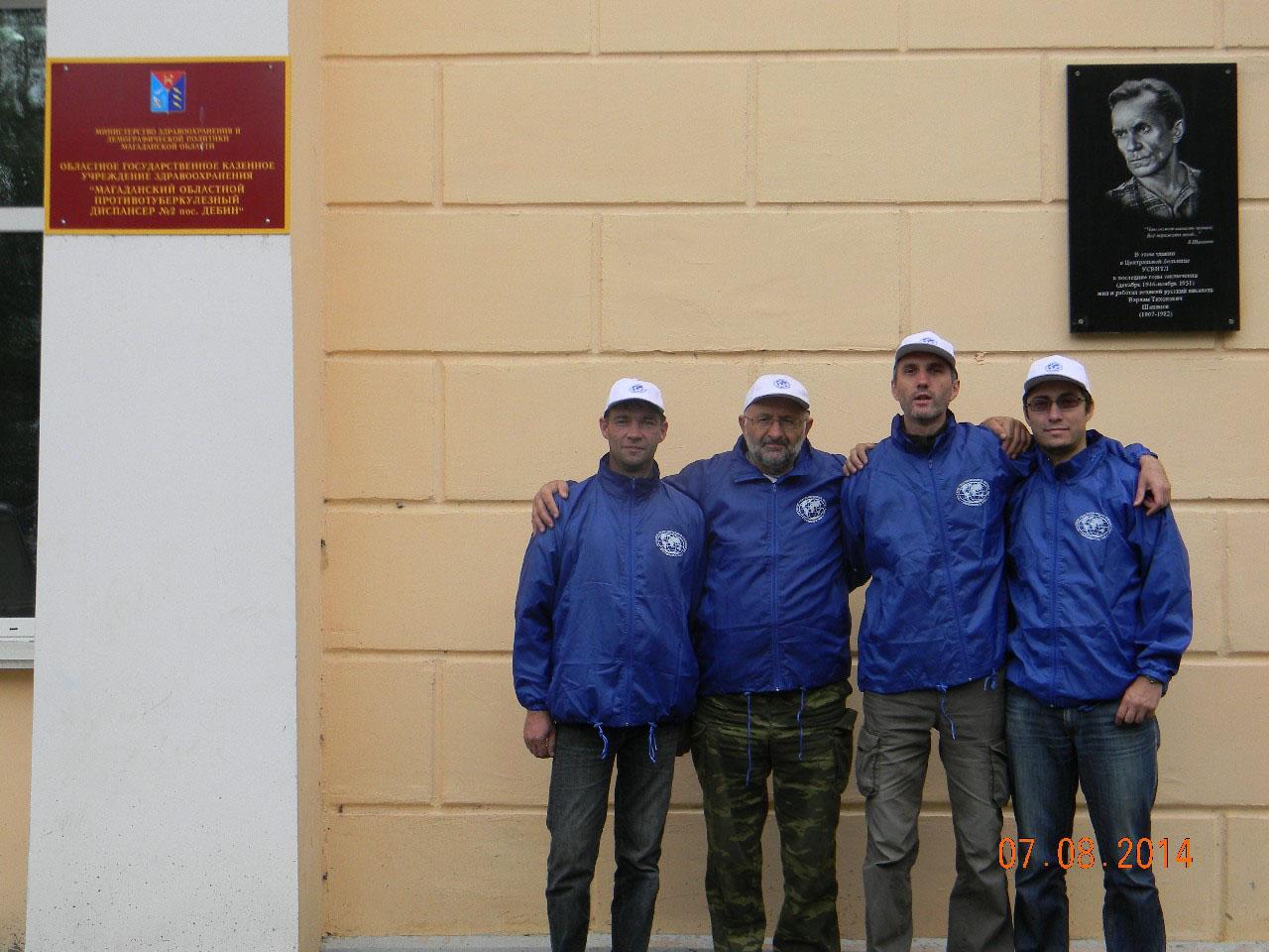 Члены экспедиции у памятной доски Шаламову на больнице. Поселок Дебин.