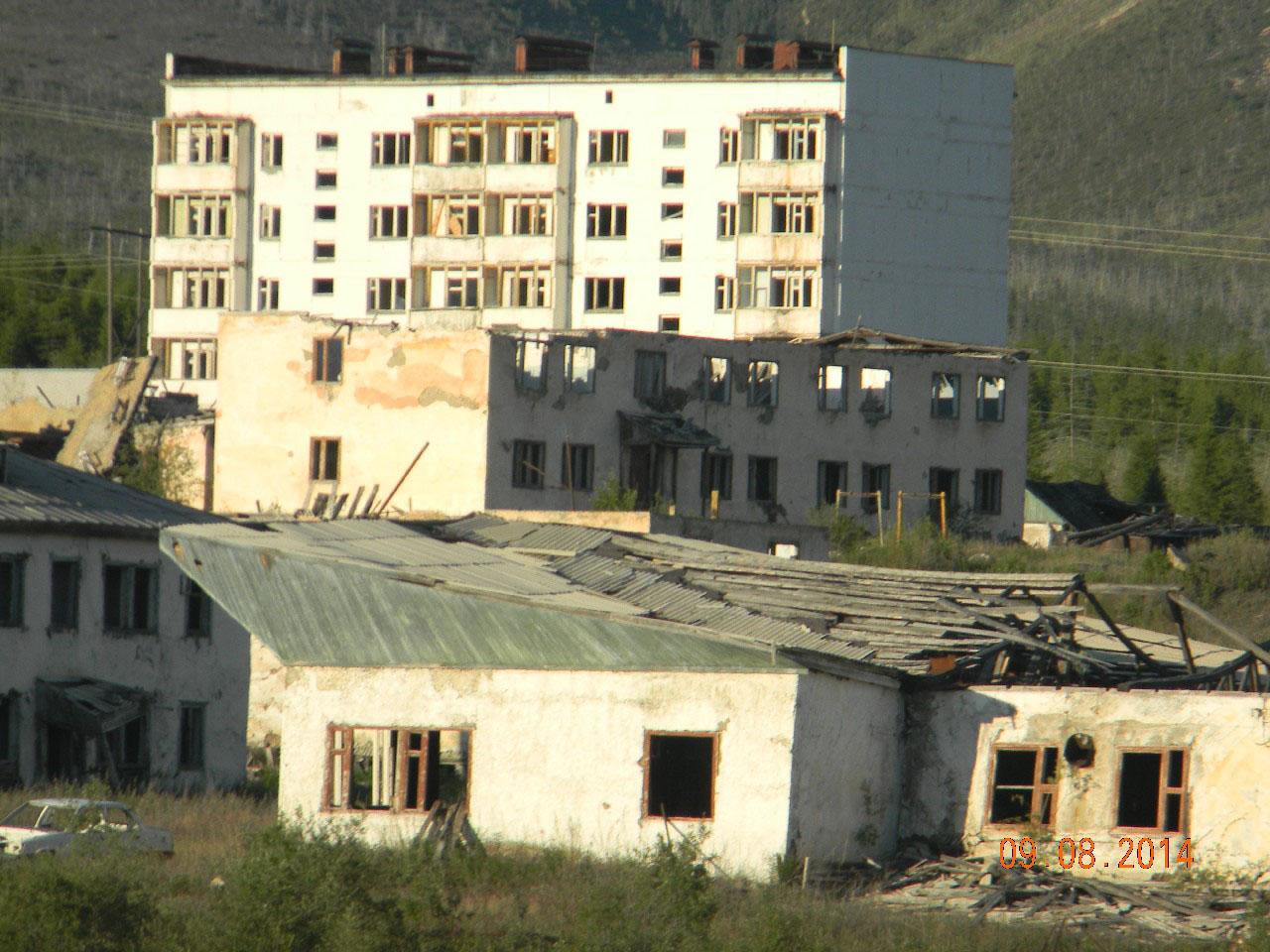 Поселок Аркагала.