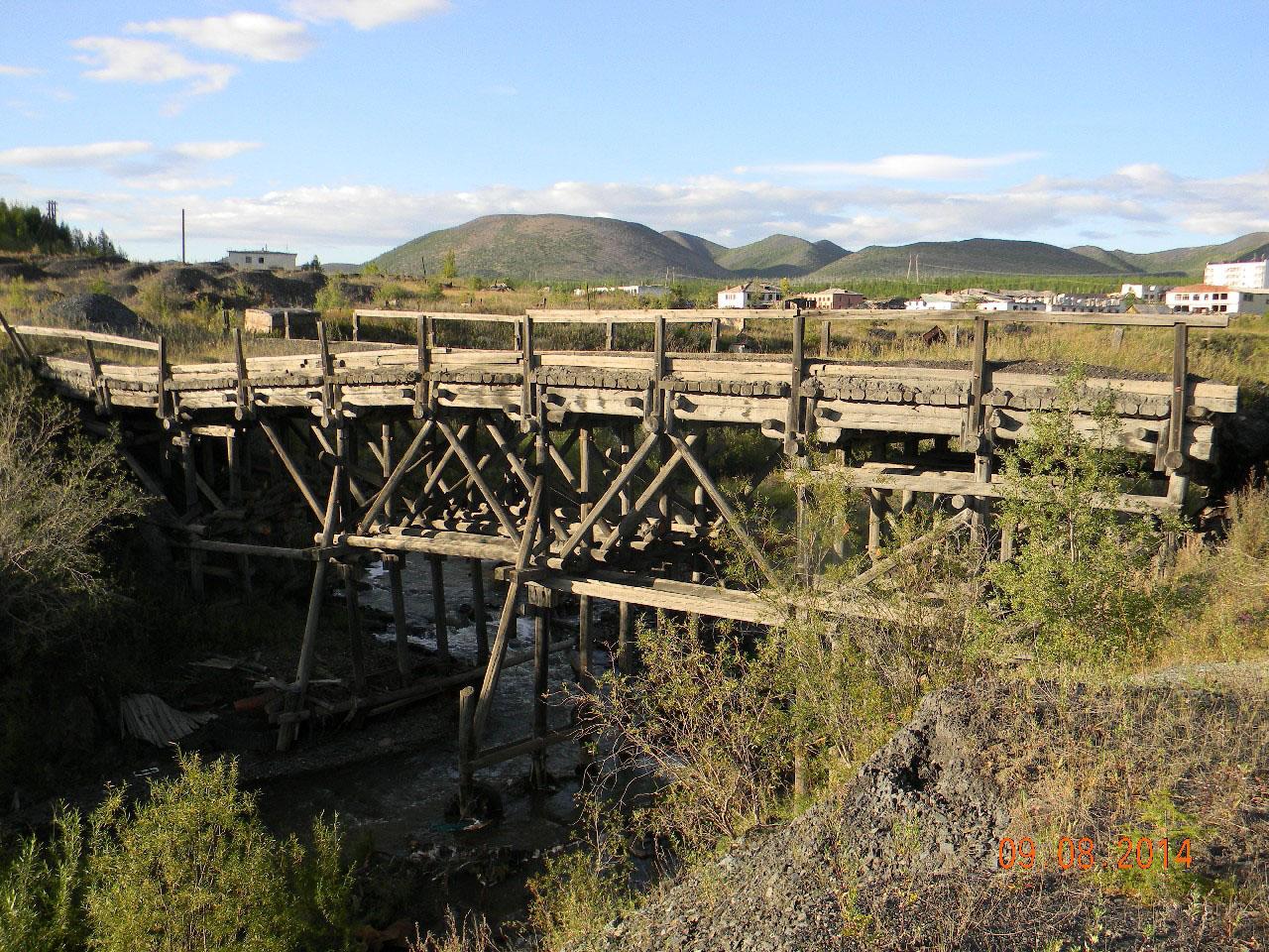 Аркагалинский мост.