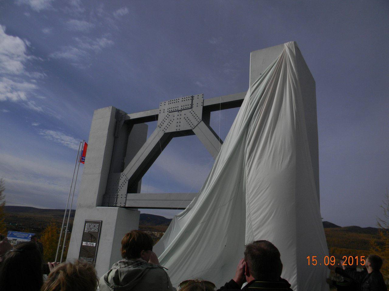 Открытие стелы в память о мостостроителях прошлого. Поселок Дебин. 16.09.2015 г.