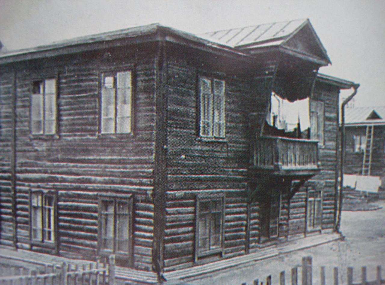 Гостиница Магадана, позже - жилой дом.