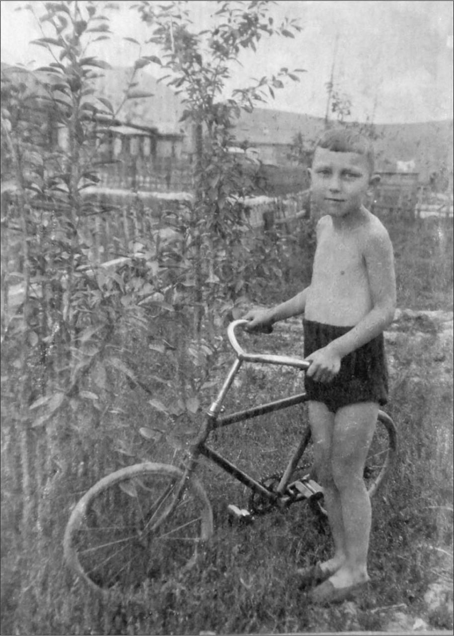 Летний Оротукан. 1943год. Фото предоставлено Геннадием Капленковым.