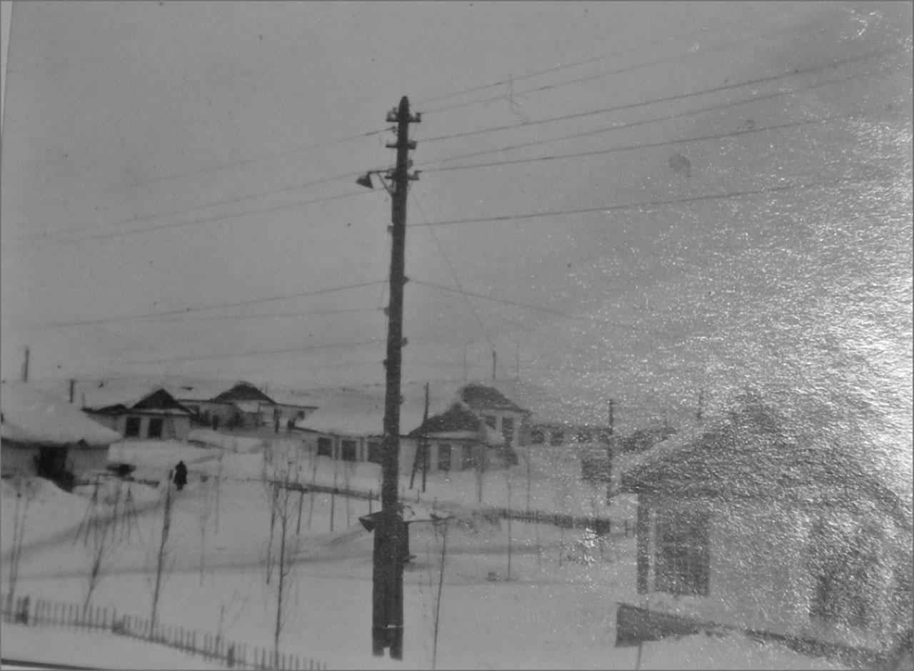 Оротукан зимний. 1942 год. Фото предоставлено Геннадием Капленковым.