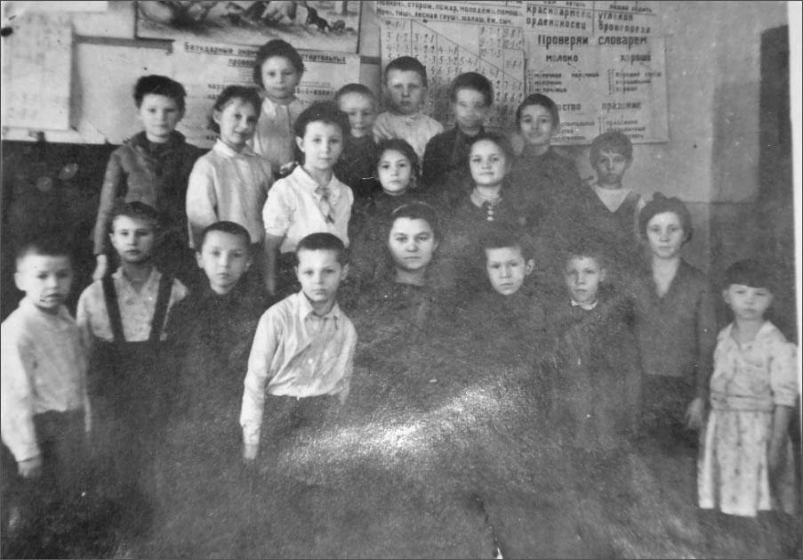 1-й класс Оротуканской школы. 1944 год. Фото предоставлено Геннадием Капленковым.