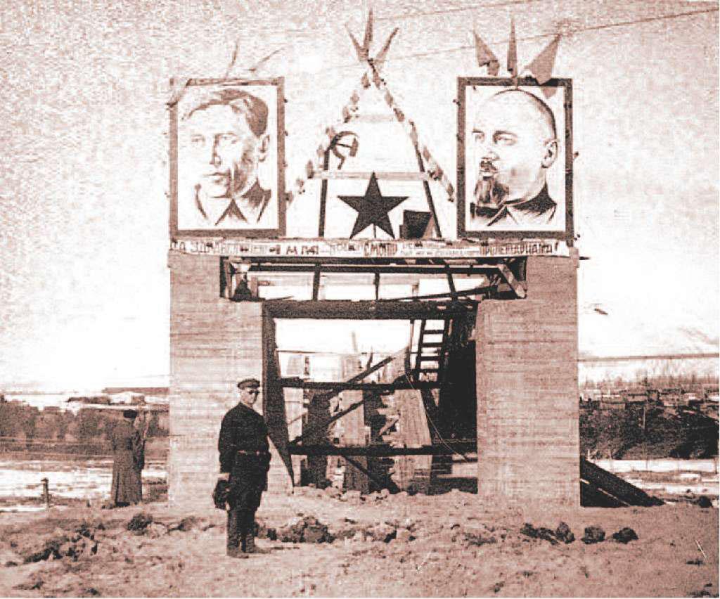 Так выглядел Колымский мост в 1937 году