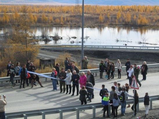 Торжественное открытие нового моста через Колыму. сентябрь 2015 года.