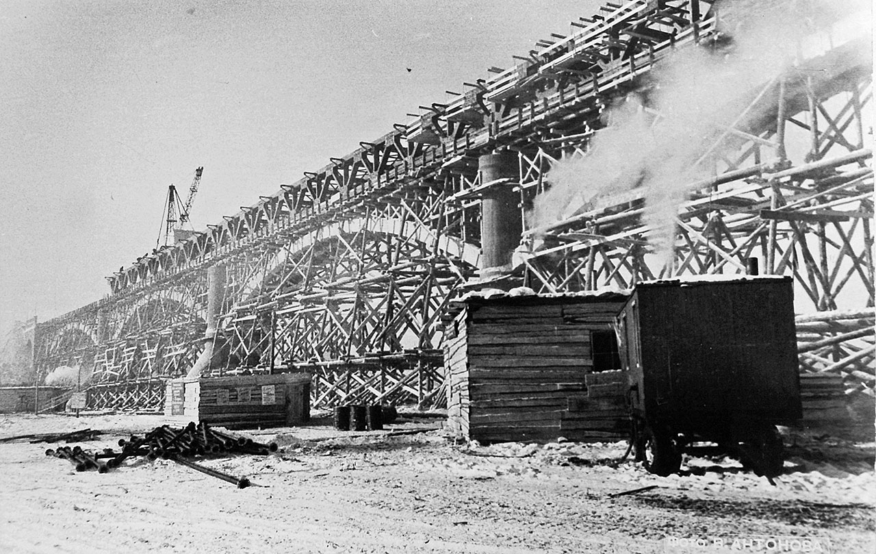 Стройплощадка. Реконструкция моста. 1953 год.