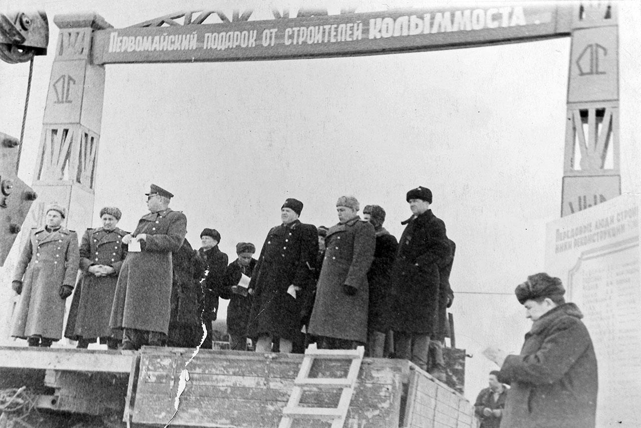 Торжественное открытие Колымского моста после реконструкции. Май 1953 года.