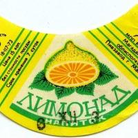 limonad_1