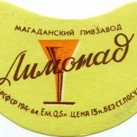 limonad_2