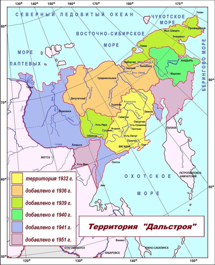 Территория «Дальстроя» к моменту его ликвидации в 1957 году.