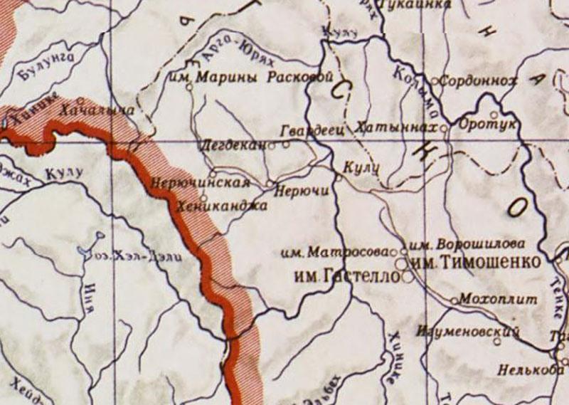 Район Хениканджи. Карта 1958 года.