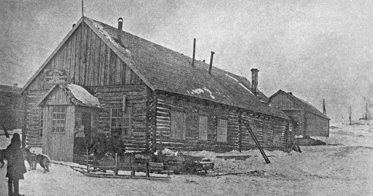 Восточно-Эвенская (Нагаевская) культбаза. Здание больницы.