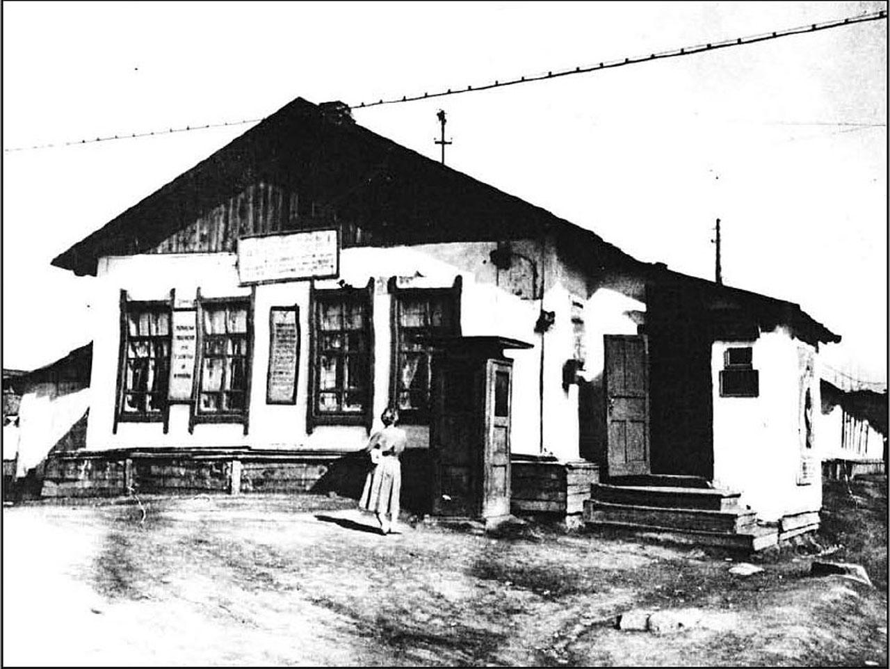 Восточно-Эвенская (Нагаевская) культбаза. Ветеринарный пункт. В 50-е годы - Нагаевское отделение связи.