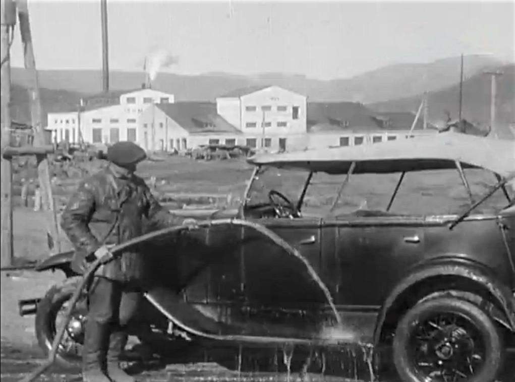 АРЕМЗ. 1935 год.