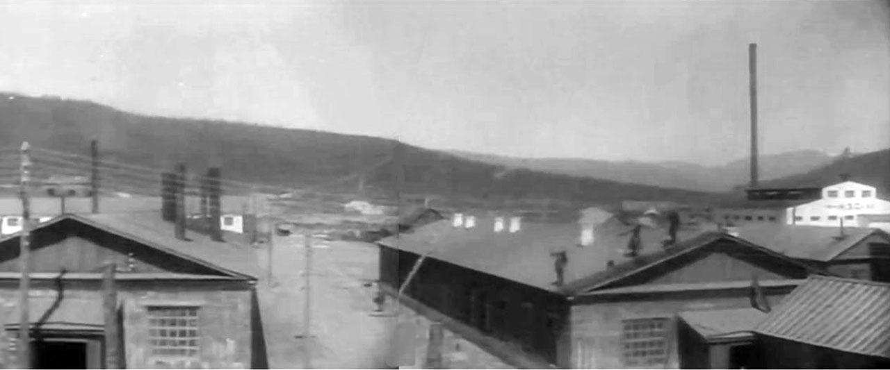АРЕМЗ. 1934 год.
