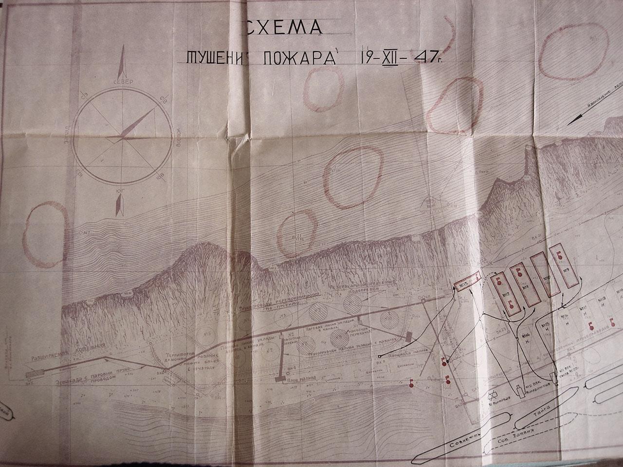 Схема тушения пожаров 19 декабря 1947 года в бухте Нагаева.