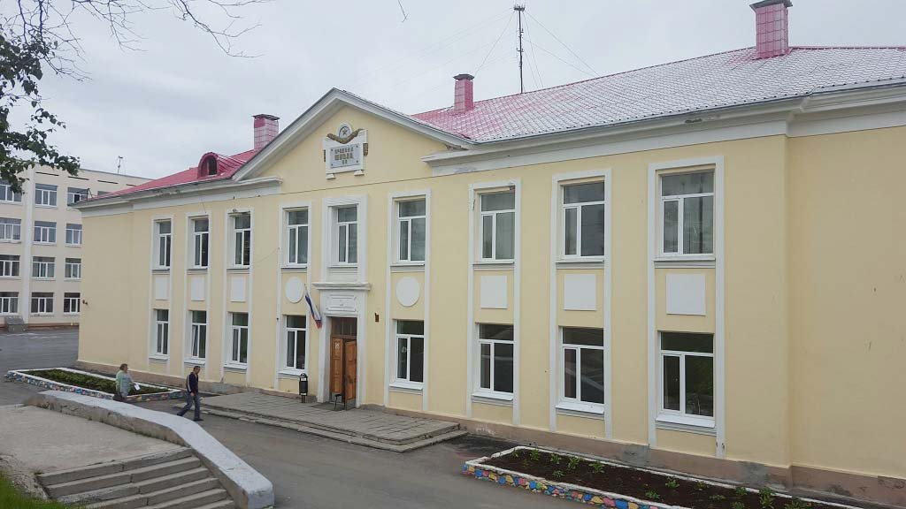 Старое здание школы № 2. Магадан.