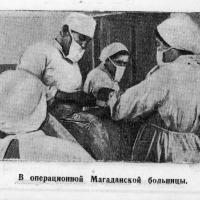 В операционной Магаданской больницы
