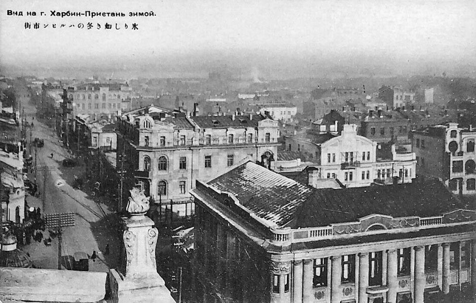 Маньчжурия. Харбин зимой. 30-е годы ХХ-го века.