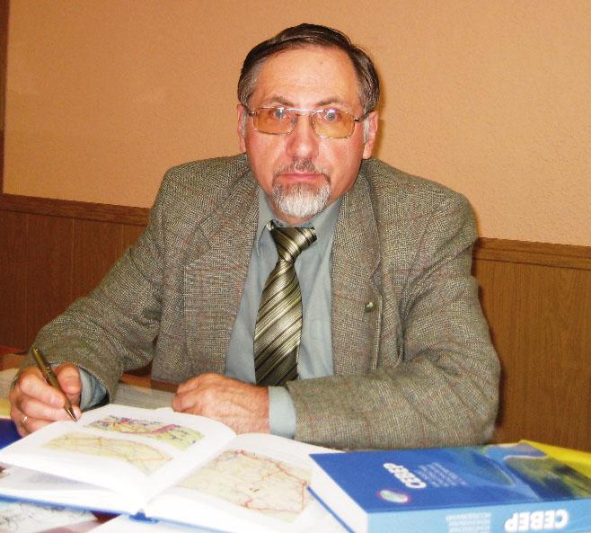Максимов Аркадий Леонидович.