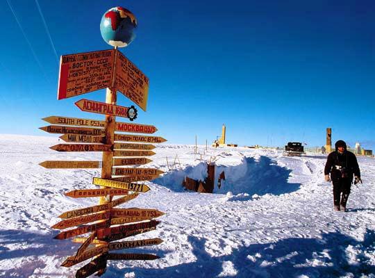 Антарктическая станция «Восток».