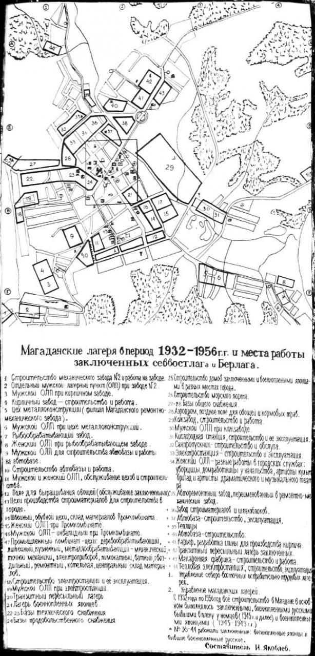 Магаданские лагеря в период с 1932 по 1956 год и места работы заключенных Севвостлага и Берлага.