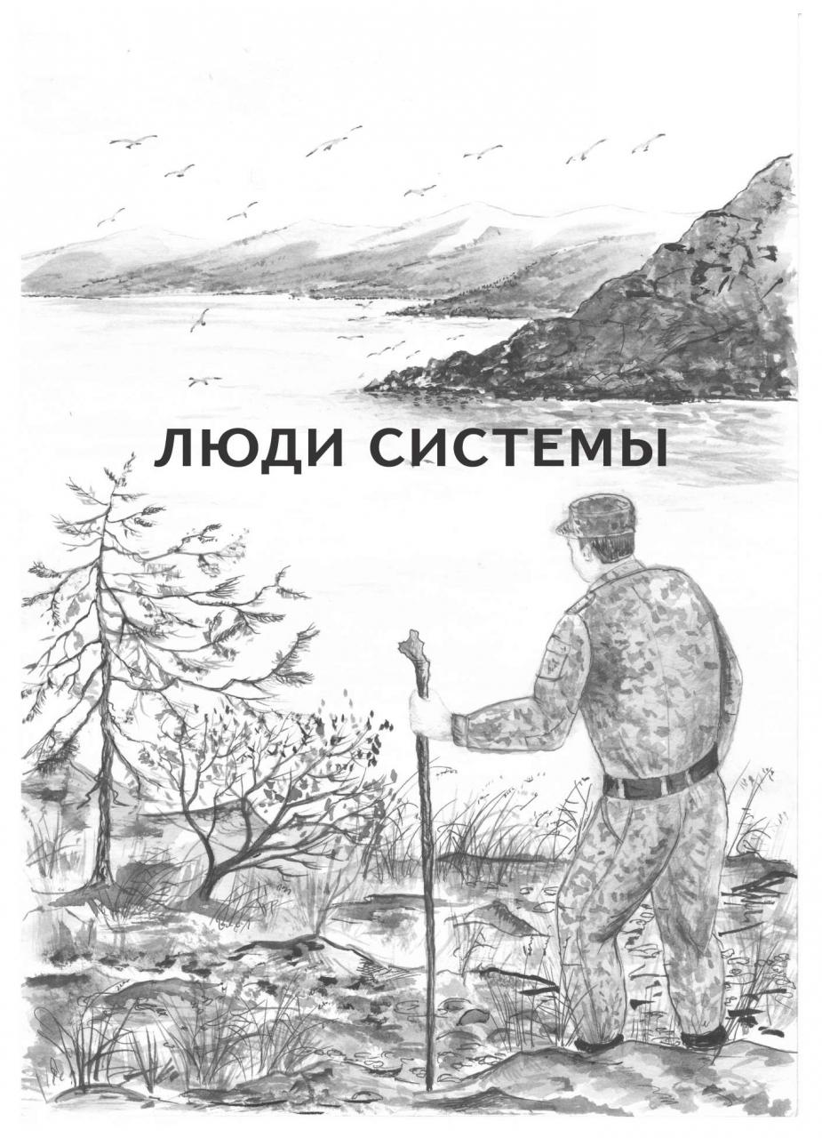 mesto_kolyma_024