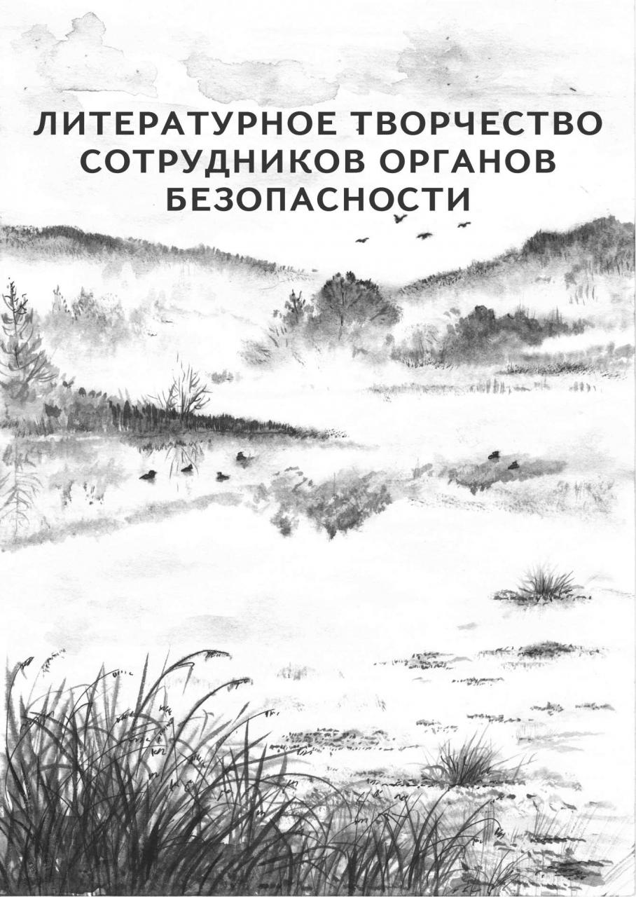 mesto_kolyma_071