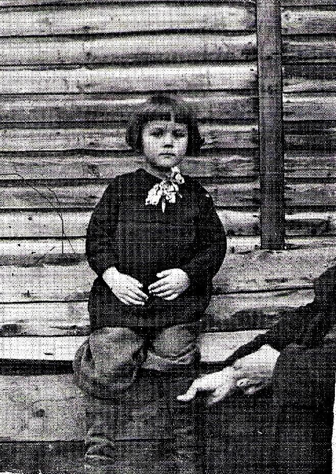 Магадан, 1944 год.