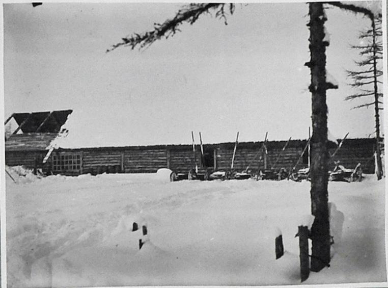 Склад, столовая и общежитие рабочих. 1932 год.