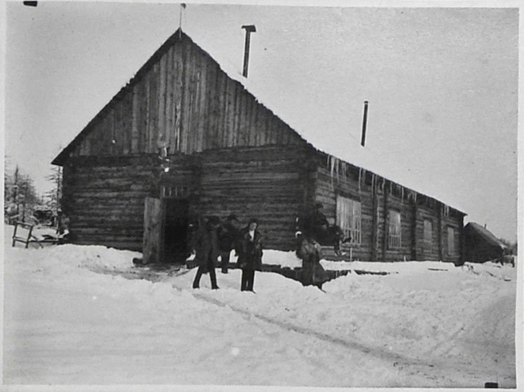 Общежитие рабочих и администрации. 1932 год.