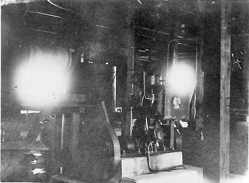 «Дельфиний завод». Двигатель. 1932 год.