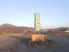 omsukshan_balygyshan_new