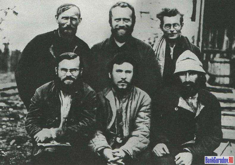 Магадан. Участники Аллах-Юньской геологической экспедиции 1934 г. Ю.А.Билибин - второй ряд в центре.
