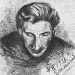 С.Д. Раковский. Рисунок В.А. Цареградского