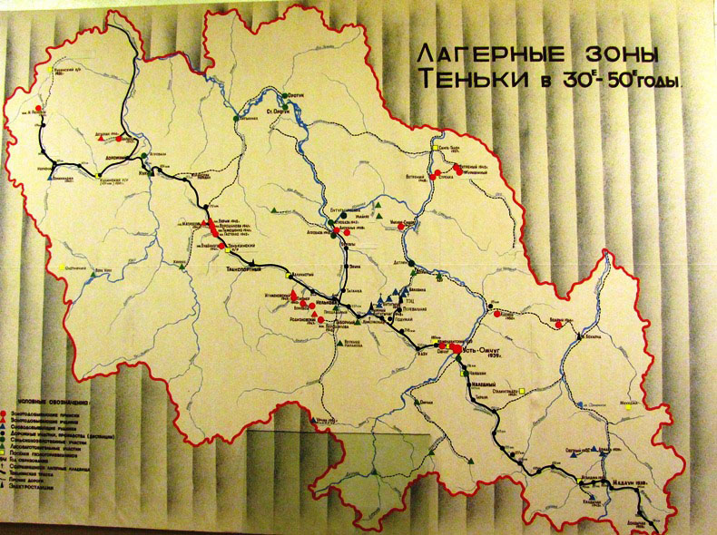 Лагерные зоны Теньки.