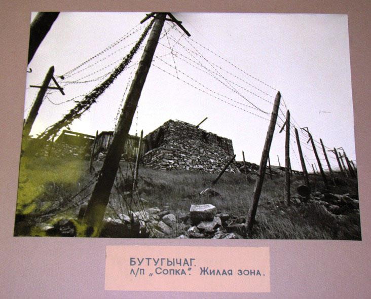 Фото с экспозиции.