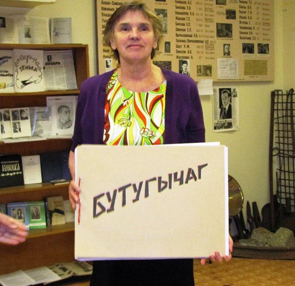 Инна Грибанова в музее.