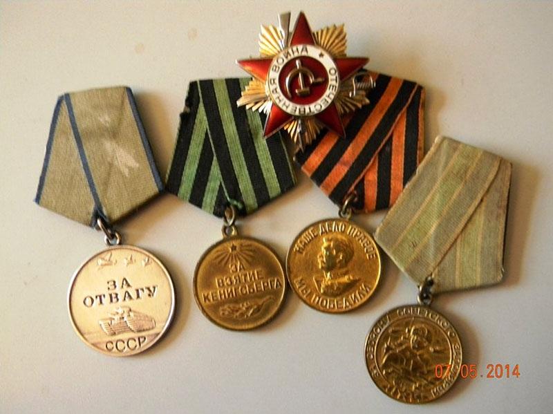 Награды Александра Куричева.