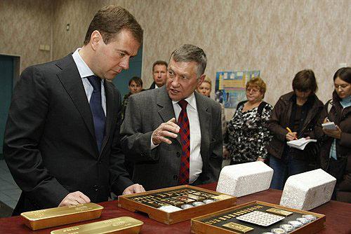 Экскурсия на заводе для Д.А. Медведева